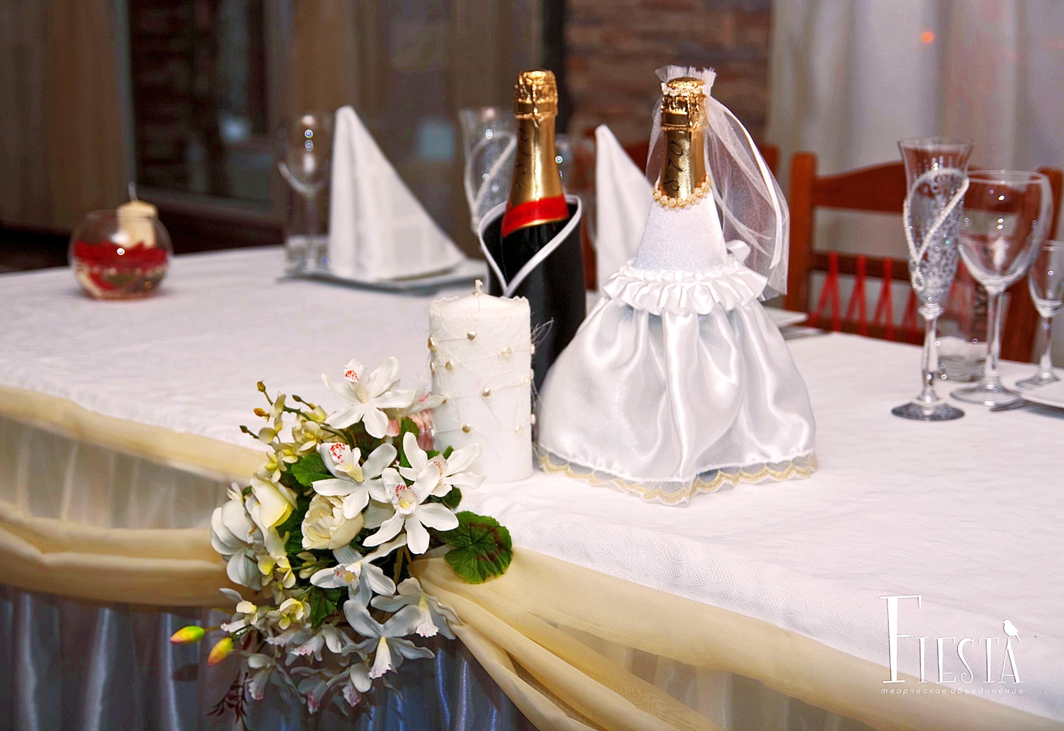 Организация и проведение, дизайн и оформление свадьбы