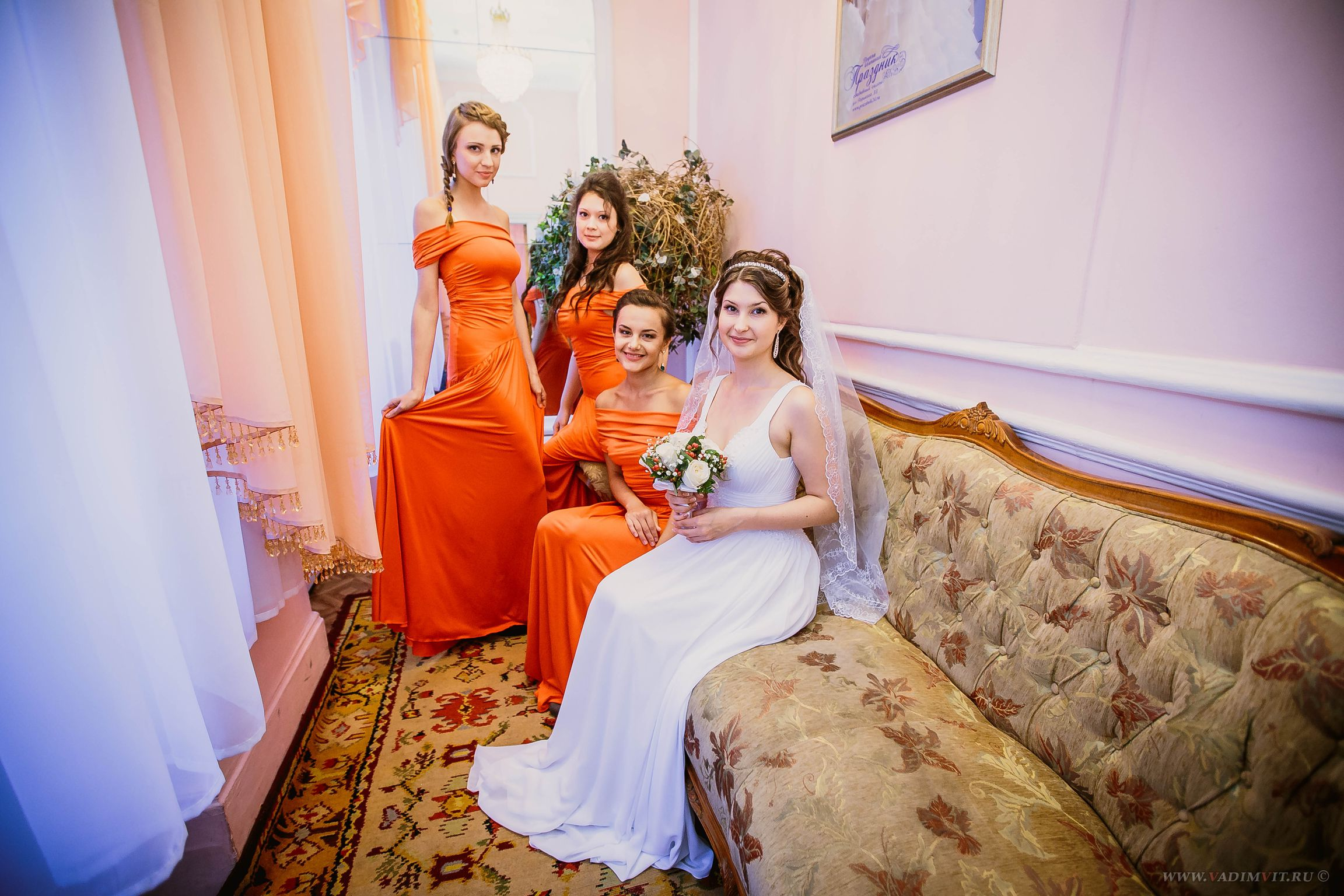 Комната невесты. Дворец бракосочетания