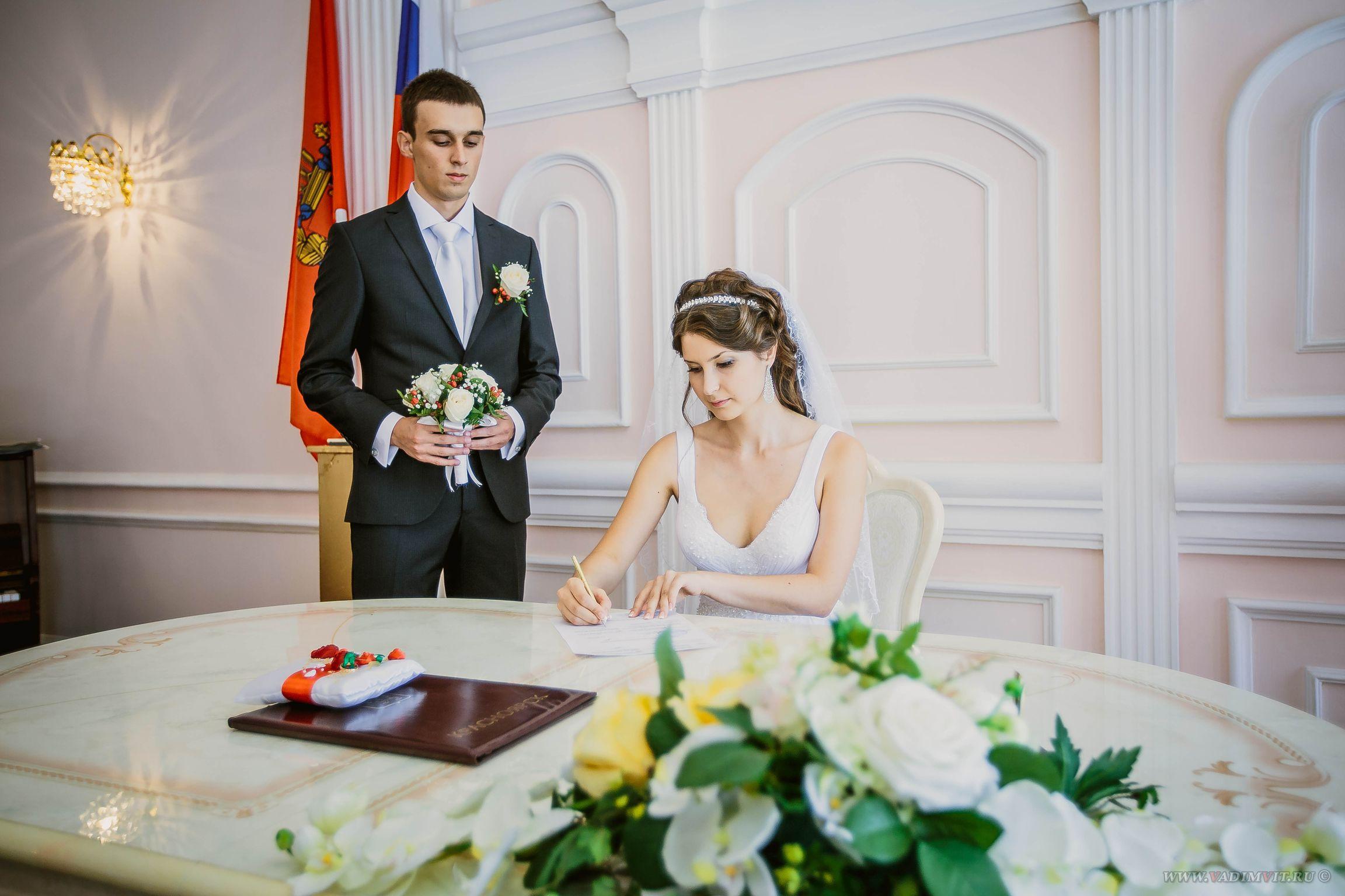 Стол регистрации. Дворец бракосочетания