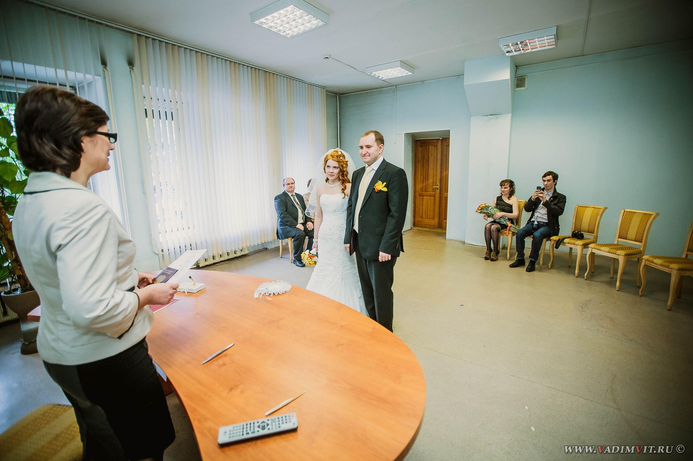 Стол регистрации. ЗАГС Центрального района Красноярска