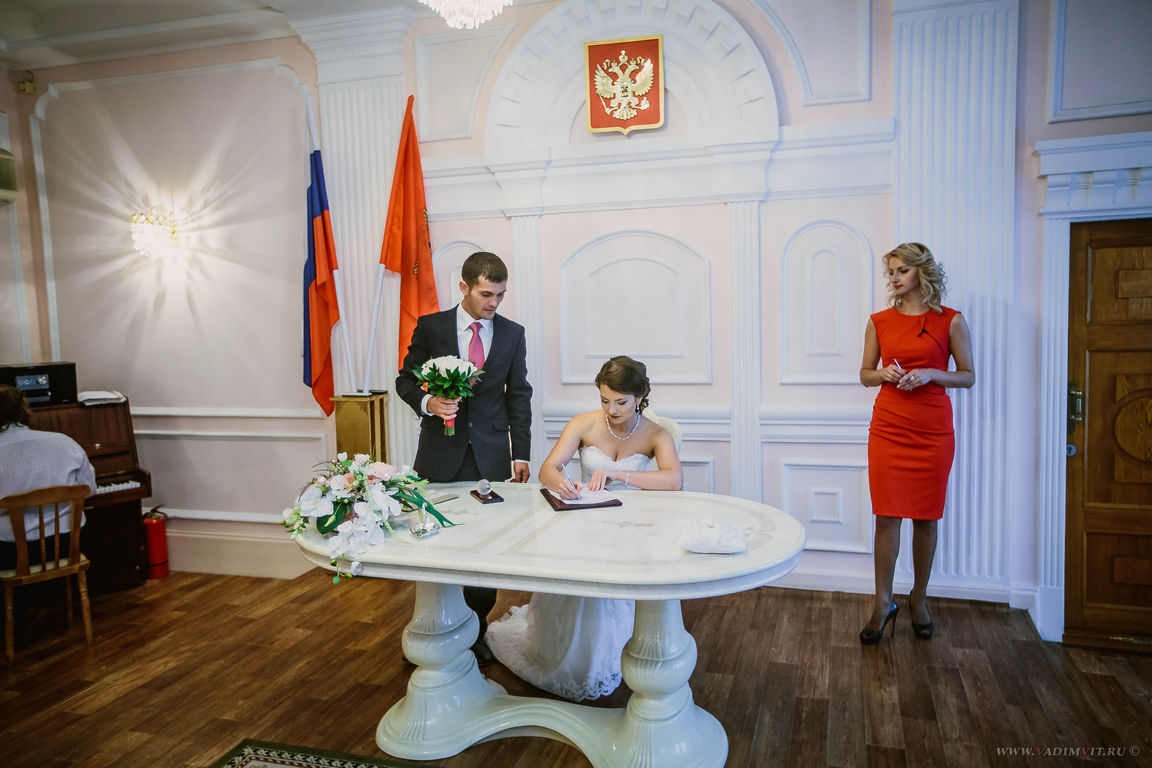 Красноярский Дворец бракосочетания
