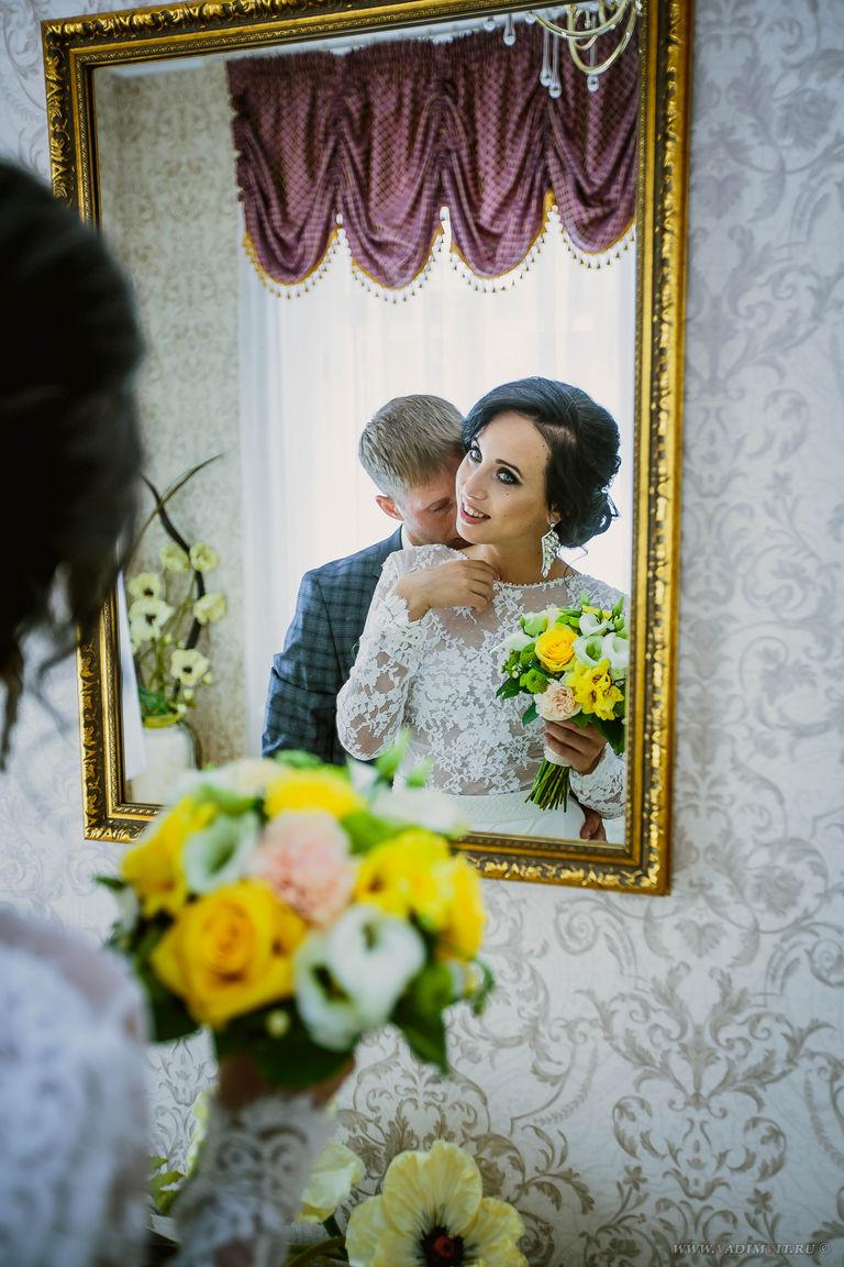 Дом семейных торжеств в Красноярске